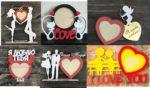 Valentine February 14 Laser Cut CNC Frames