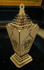 Ramadan Lantern Laser Cutting Template Free Vector