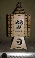 Wooden Ramadan Lantern Lamp Laser Cutting Template Free Vector